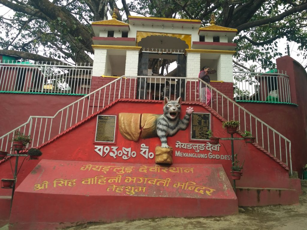 Singhabahini Temple Myanglung